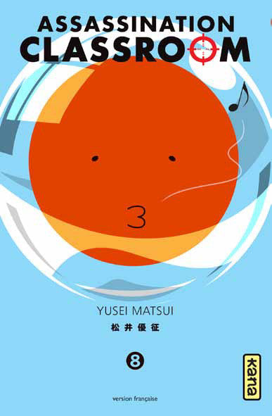 Assassination Classroom T08