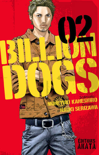 Billion Dogs T02