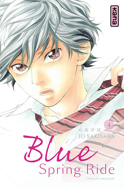Blue Spring Ride T04