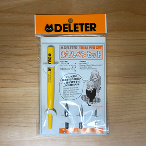 Set DELETER Trial Pen