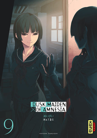 Dusk maiden of amnesia T09