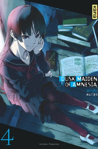Dusk maiden of amnesia T04
