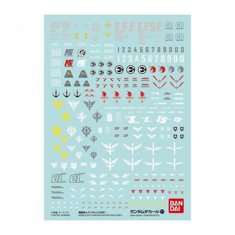 DECAL N°107 GUNDAM DECAL FOR MOBILE SUIT GUNDAM HG UC SERIES 1