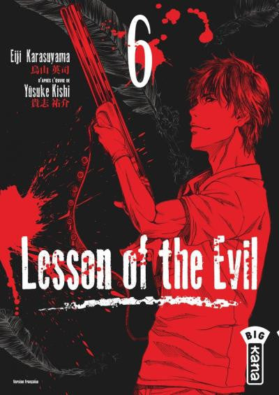 Lesson of the Evil T06