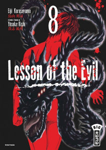 Lesson of the Evil T08