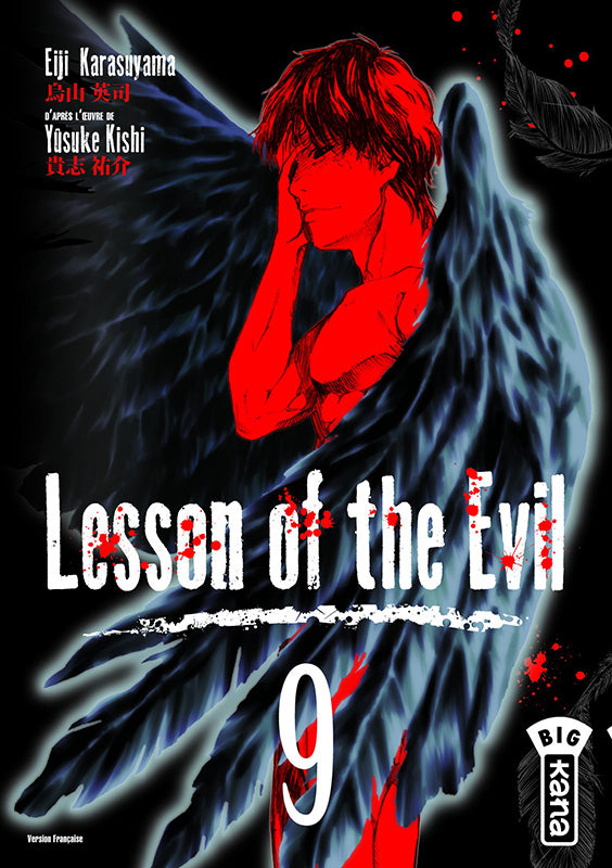 Lesson of the Evil T09