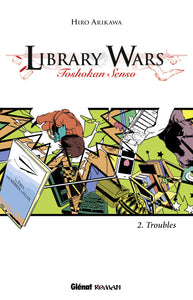 Library wars T2