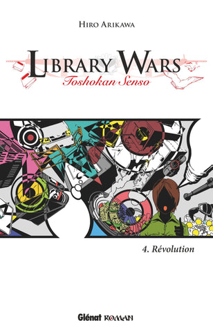 Library wars T4