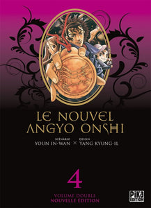 Nouvel Angyo Onshi (le) - Double T04