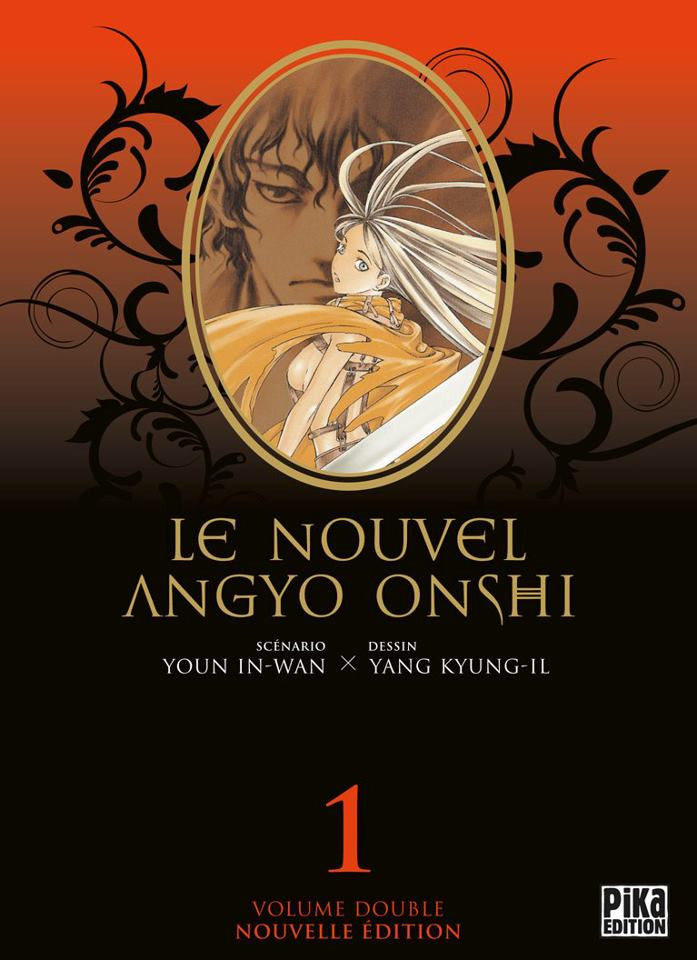 Nouvel Angyo Onshi (le) - Double T01