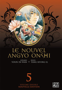 Nouvel Angyo Onshi (le) - Double T05