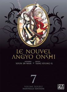 Nouvel Angyo Onshi (le) - Double T07