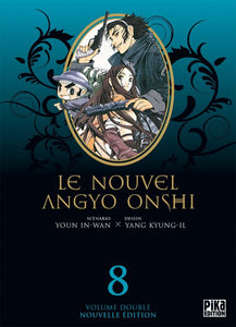 Nouvel Angyo Onshi (le) - Double T08
