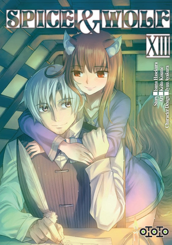 Spice and Wolf T13