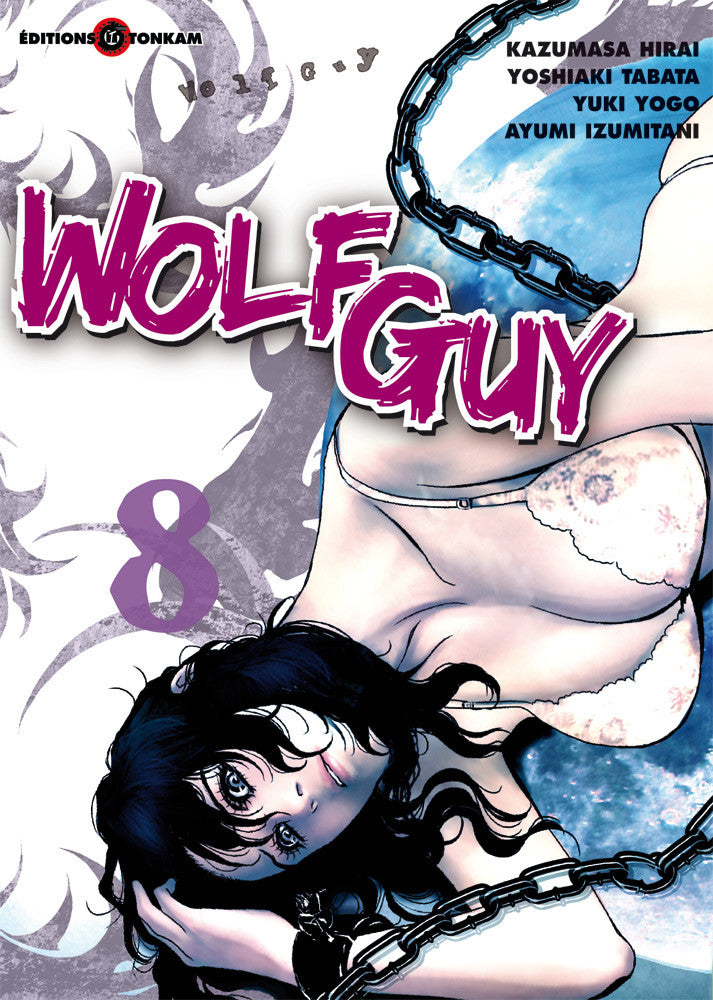 Wolf Guy T08