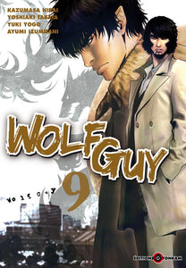 Wolf Guy T09