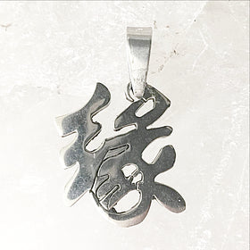 Prosperity Symbol Pendant | New Earth Gifts
