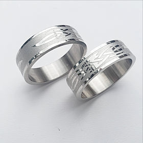 Stainless Steel Ring-Tribal Pattern - New Earth Gifts