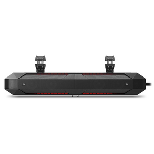 JBL Stadium UB4100 Amplified Powersports Soundbar
