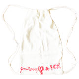 Good Morning Towel Drawstring Backpack