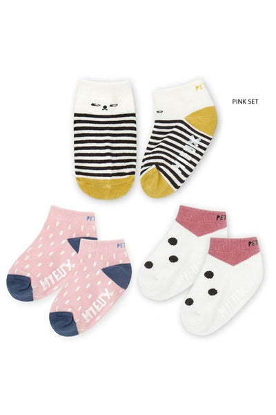 No Slip Socks - Pink or Blue (Girl or Boy)