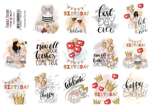 JOURNAL STICKERS #2-013