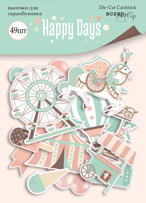 HAPPY DAY'S- חיתוכים