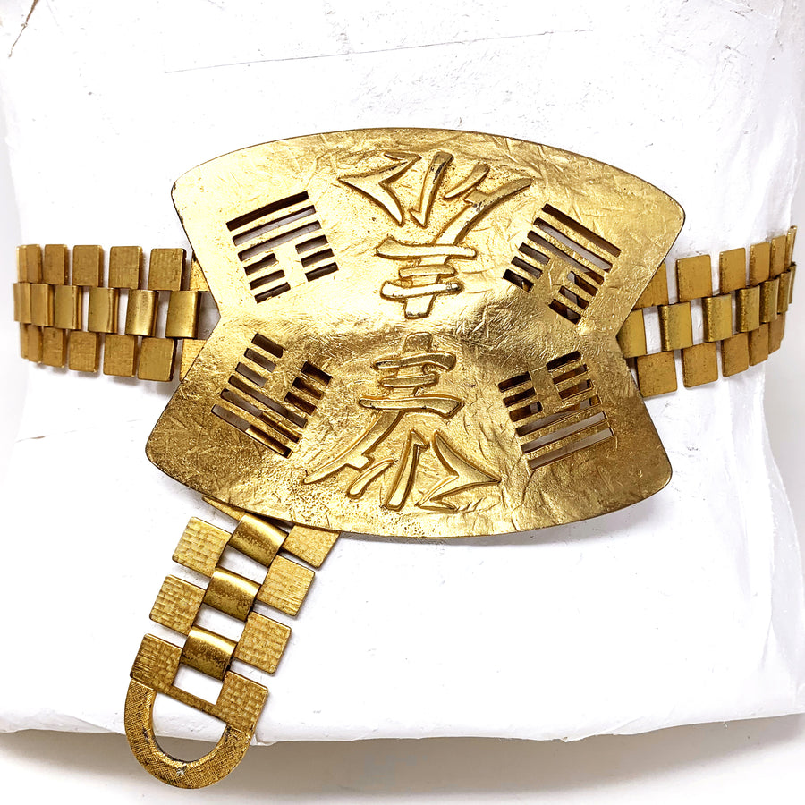 Asian Medallion Belt