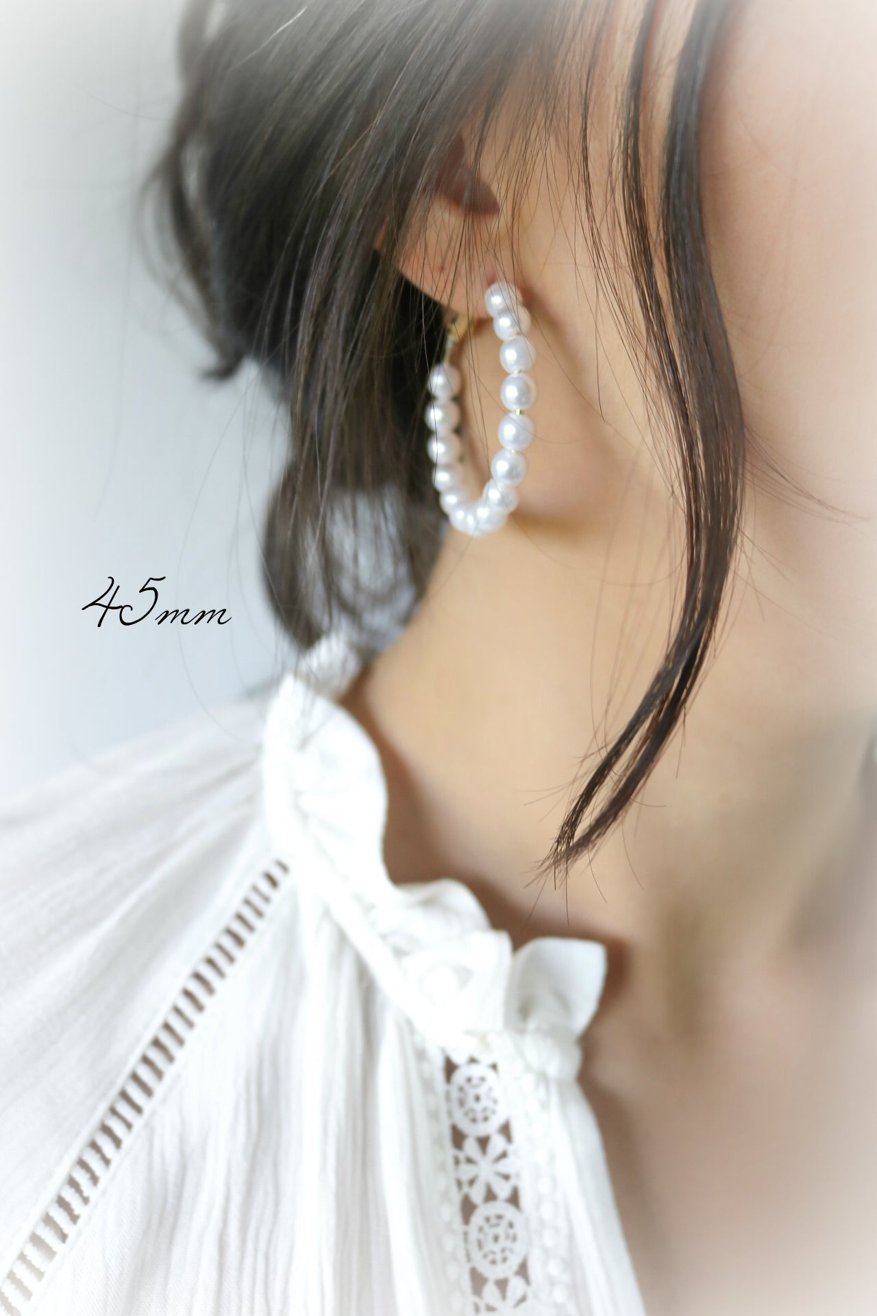 Pearl Hoop Earrings - 45mm