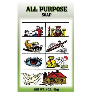 Indio All Purpose Bar Soap 3oz