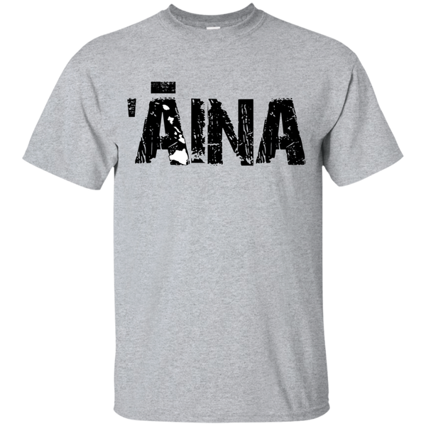 ʻĀina Youth Custom Ultra Cotton Tee, T-Shirts, Hawaii Nei All Day