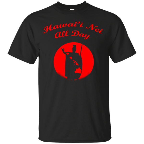 Hawai'i Nei All Day Sunrise Islands Youth Ultra Cotton T-Shirt, T-Shirts, Hawaii Nei All Day