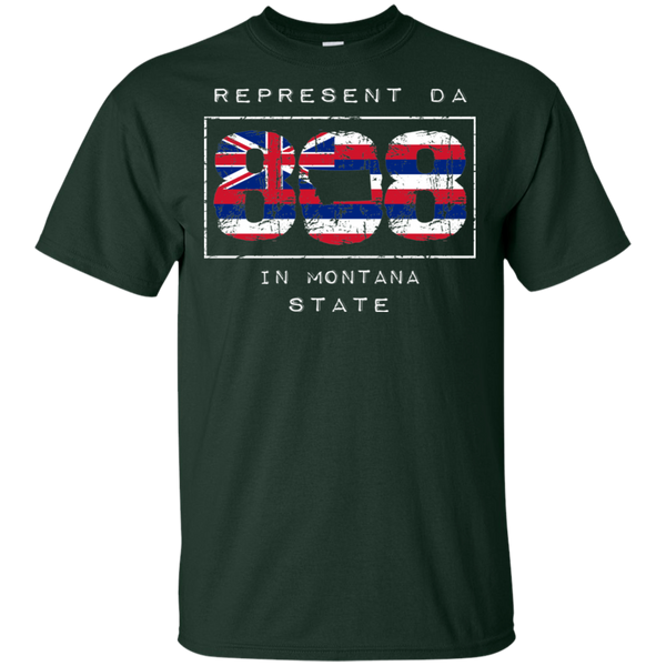 Rep Da 808 In Montana State Ultra Cotton T-Shirt, T-Shirts, Hawaii Nei All Day
