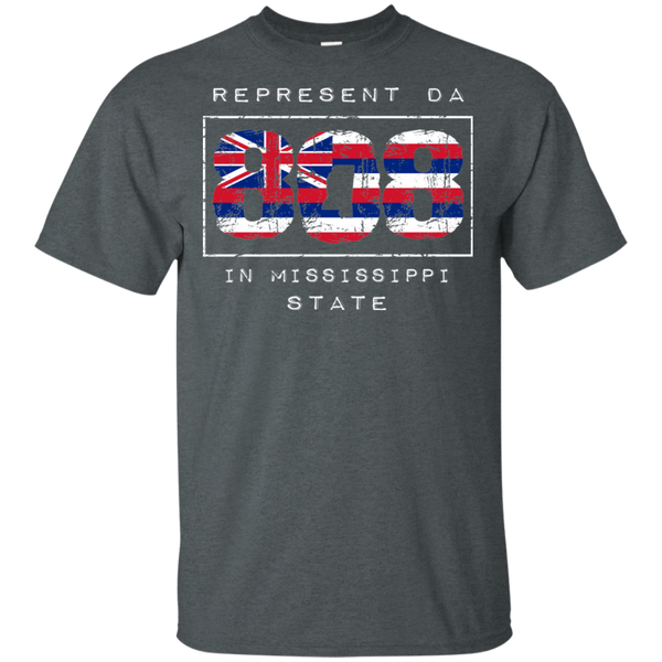 Rep Da 808 In Mississippi State Ultra Cotton T-Shirt, T-Shirts, Hawaii Nei All Day