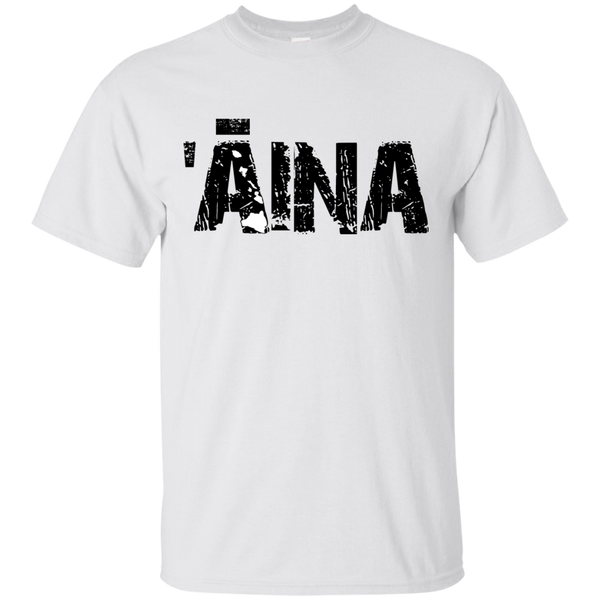 'Aina Custom Ultra Cotton T-Shirt, Short Sleeve, Hawaii Nei All Day, Hawaii Clothing Brands