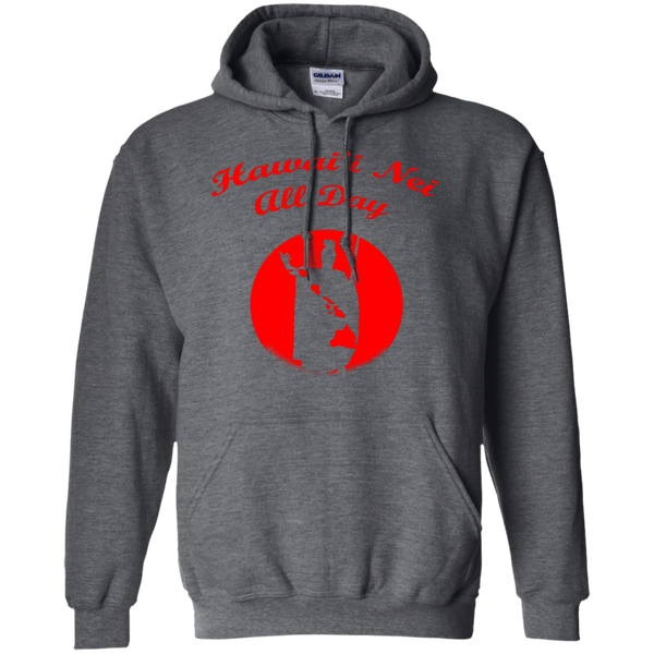 Hawai'i Nei All Day Sunrise Islands Pullover Hoodie 8 oz, Hoodies, Hawaii Nei All Day, Hawaii Clothing Brands