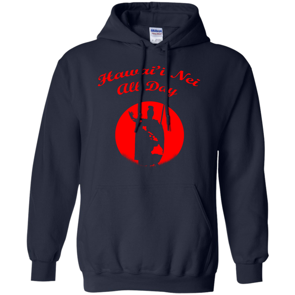 Hawai'i Nei All Day Sunrise Islands Pullover Hoodie, Hoodies, Hawaii Nei All Day