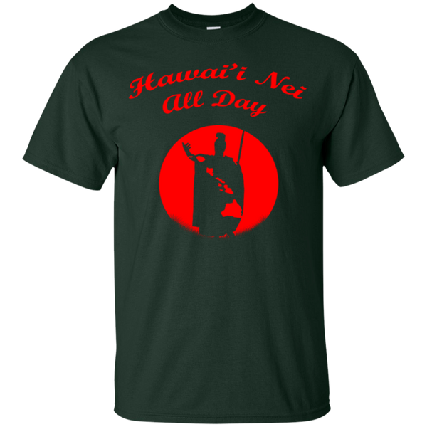 Hawai'i Nei All Day Sunrise Islands Youth Ultra Cotton T-Shirt, T-Shirts, Hawaii Nei All Day, Hawaii Clothing Brands