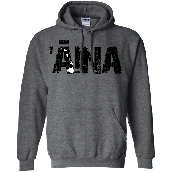 'Aina Pullover Hoodie 8 oz, Hoodies, Hawaii Nei All Day, Hawaii Clothing Brands