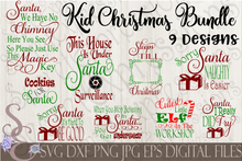 Kid Christmas SVG Bundle 9 Designs, Digital File, SVG, DXF, EPS, Png, Jpg, Cricut, Silhouette, Print File