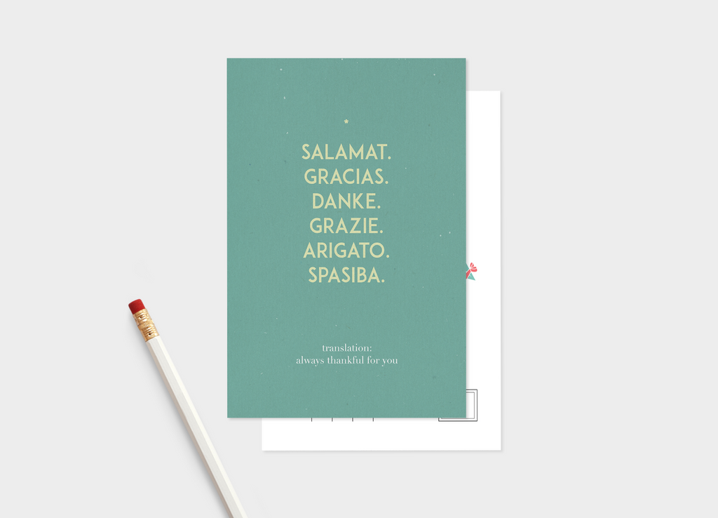 Bilingual Thank You Postcards - Pack Of 5 Or 10