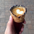 Coffee in a cone…. It's all the rage.