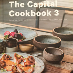 The Capital Cookbook 3