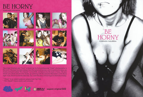 """Be Horny"" a Look Into Japanese Erotica, feat. Yonehara Yasumasa DVD"
