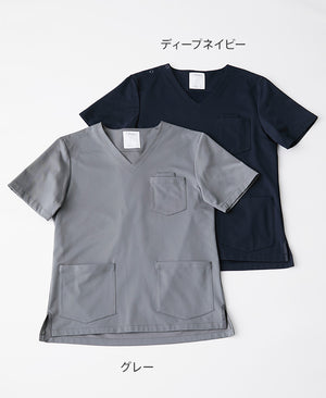 Classico Men`s Jersey Scrub Tops, LUXE Medical > Scrubs > Jersey Scrub Tops, LUXE > Men`s- Classico