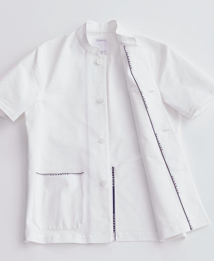 Men's Lab Coat: Selvage Casey Jacket Men's Lab Coat- Classico