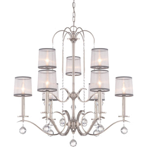 Quoizel Lighting Whitney 9lt Two Tier Chandelier by Quoizel