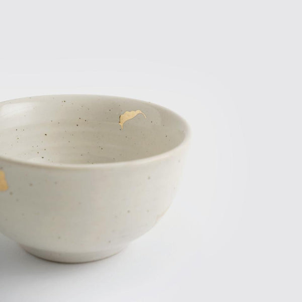 The Ganga Small Bowl - Beige