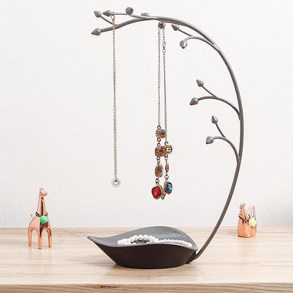 Orchid Jewellery Tree Stand