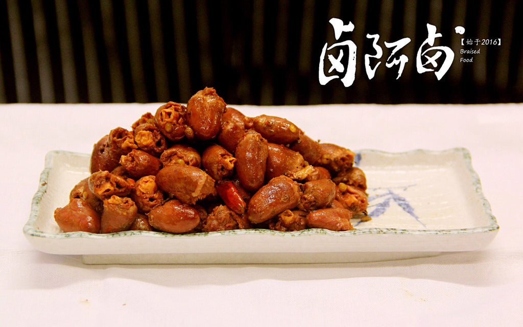 鸡心 Chicken Hearts